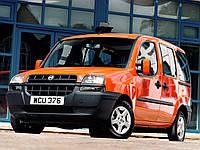 Подушка двигателя нижняя  (косточка) Fiat Doblo (Фиат Добло 2001-2010)