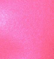 Фетр 131 рожевий 45х50 см товщина: 1.4 мм