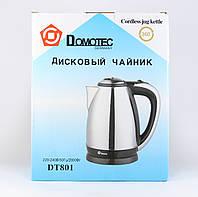 Чайник MS 801 (ТОЛЬКО ЯЩИКОМ!!!) Domotec