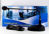 Микрофон DM Meeting Mic 2800 (15)