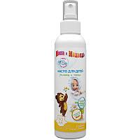 """""""Ромашка и череда"""" Ухаживающее масло для детей в возрасте от 0 лет с распылителем"""