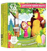 Детское крем-мыло Клубничка и Липовый цвет 2 кусочка по 42 грамм