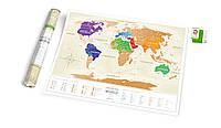 Скретч карта мира Travel Map ™ «Gold World»  (на украинском языке)