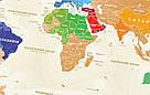 Скретч карта мира Travel Map ™ «Gold World»  (на украинском языке), фото 4