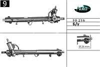 Рулевая рейка с Г/У FO 216 Ford Scorpio