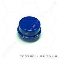Клавиша для кнопки TS-103T, синяя