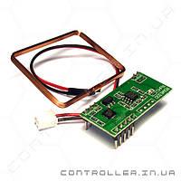 RDM6300 - RFID ридер 125кГц