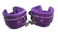 Наручники  для игр кожаные с мехом.BDSM. Садо-мазо. Фиолетовые.