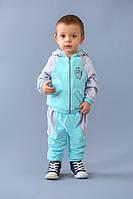 Велюровый костюм для малышей бирюза+серый с 9 мес- 2 лет размер 74-86