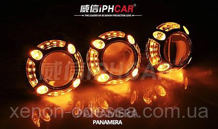 """Маска для ксеноновых линз 3.0"""" со светодиодами CREE Белый + Желтый : Porsche Panamera LED CREE DRL W+Y, фото 2"""