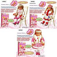 "Кукла интер. ""Ангелина"", 3 вида, разговоры, сказки, стишки, песни, анг. в кор. 62*29*14см (6шт)"
