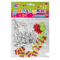 Наклейки для творчества 951246 новогодние снежинки и подарки