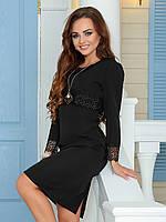 Деловое Платье Колет черное