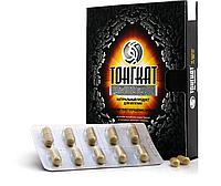 Тонгкат Али Платинум (Золотой корень Эврикома) –  уникальный продукт для повышения потенции