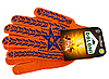 Перчатки трикотажные Универсальные Зірка
