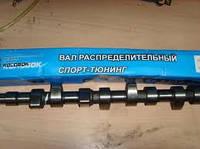 """Распредвал тюнинговый """"Нуждин"""" 10.63мм для ВАЗ 2108-15"""
