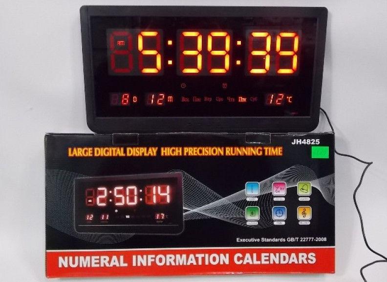 Настенные электронные часы LED Clock JH4825 - ТИЛИ - магазин для детей и  родителей в Киеве 575fd3fc456