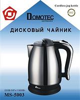 Чайник электрический MS 5003 (только ящиком -12шт) Domotec 1,8л  1500W