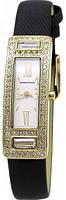 Наручные женские часы Romanson RL7244TLG WH оригинал