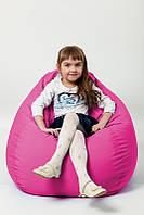 Дитяче крісло мішок груша малинове 100 * 75 см з мікро-рогожки