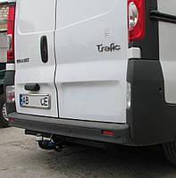 Фаркоп на Renault Trafic (2001-2014) Рено Трафик