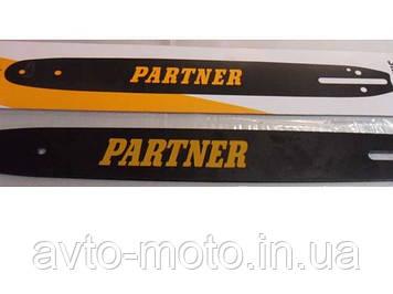 "Шина 16"" PARTNER-351"