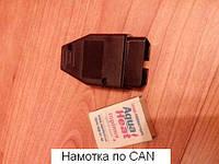 CAN намотка, подмотка спидометра Iveco Daily, Isuzu, ВАЗ Лада, Geely, Chery.