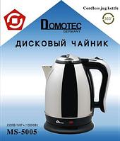 Чайник электрический MS 5005 Domotec 1,8л, 1500W (только ящиком 12шт)