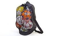 Сумка-рюкзак для 15 мячей (сетка)