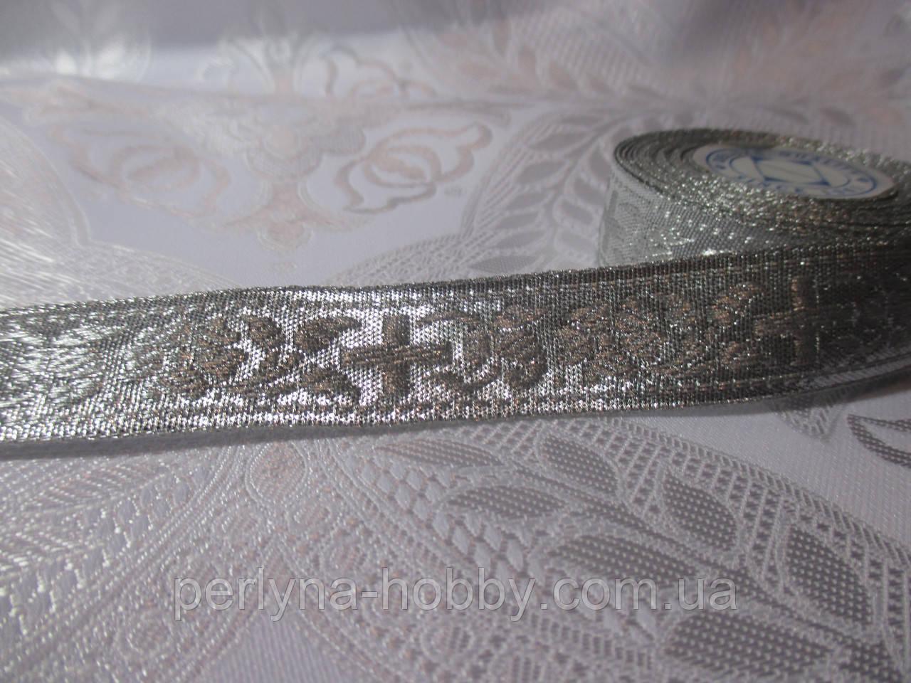 Тасьма церковна галун церковний, тасьма люрекс срібло 2.2 см Тасьма срібло