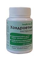 Хондроитин экстра Плюс БАД для лечения артритов, артроза и ревматизма