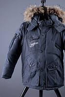 Куртка подросток c с жилеткой на очине KIKQ, фото 1