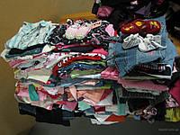 Детская одежда Крем, Екстра