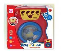 Стиральная машина детская Play Home, 26132