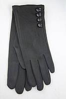 Женские перчатки с декором