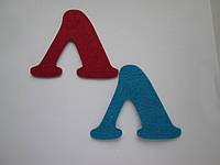 Буквы (Л)
