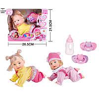 Кукла функц. 26,5см, батар., ползает, муз., с бутылочкой и пустышкой, 2 вида, в кор.26,5*21,5*12,5см