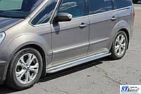 Ford Galaxy Боковые пороги KB001 42мм