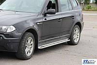 BMW X3 E-83 2003-2010 гг. Боковые площадки KB001 (нерж) 42 мм