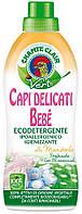Гель для прання дитячих тканин - VERT CAPI DELICATI BEBE MANDORLA DELICATA, 750 ml.