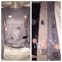 Стильная женская кофта из тонкой вязки с пушком