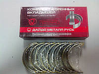 Вкладыши коренные 0,25 ГАЗ 2410,3302