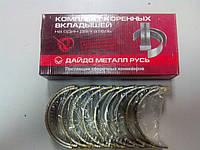 Вкладыши коренные 0,25 Газель (ЗМЗ 406) (покупн. ЗМЗ)