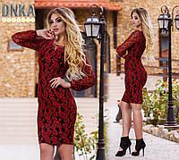 """Нарядное облегающее платье из гипюра """"Evelyn"""" Красный, 42"""