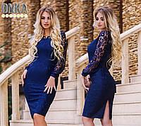 """Нарядное облегающее платье из гипюра """"Evelyn"""" Синий, 42"""