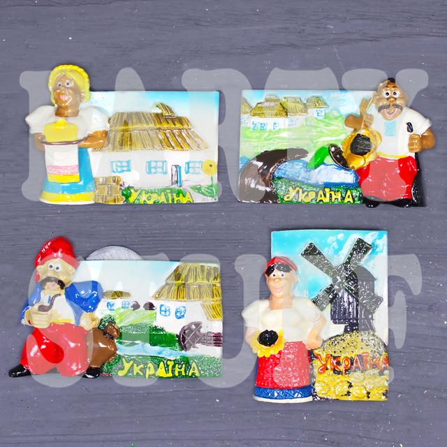 Магниты на холодильник украинские, 12 шт