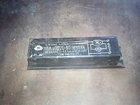 Дроссель для люминисцентной лампы 1УБИ-40