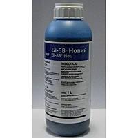 Инсектицид БИ-58 1л. Basf