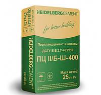 Цемент ПЦ II/Б-Ш-400 Heidelberg Cement