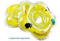 Музыкальный круг для купания с ручками ZOO